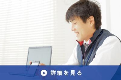 サービススタッフィング 詳細