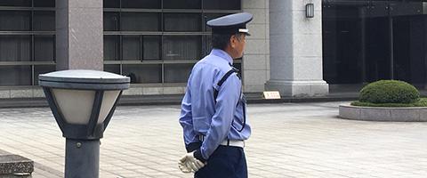 常駐警備・要人警備・雑踏警備・保安警備・産業警備・機動巡回